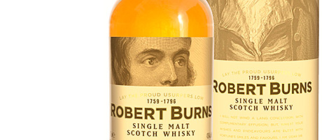 The whisky is priced at £28.99 a bottle