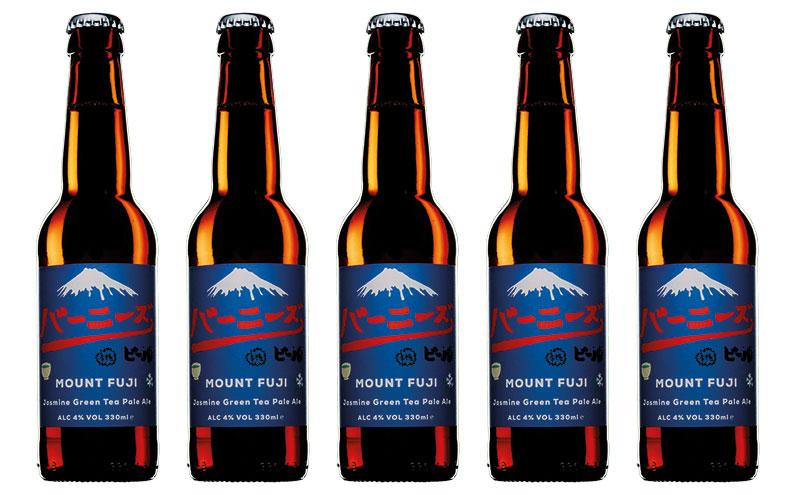 MOUNT FUJI beer