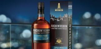 auchentoshan-whisky-bottle